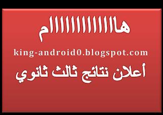 https://king-android0.blogspot.com/2019/09/2019.html