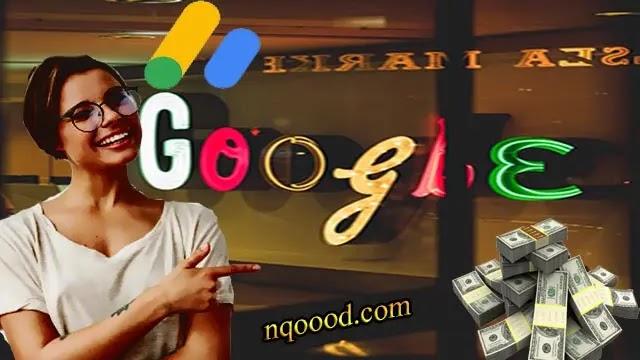 الربح من التدوين،  الربح جوجل أدسنس،  الربح من التدوين وجوجل أدسنس