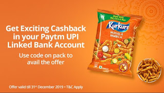 PayTm KurKure Offer - Get Free Rs.10/20/35 Cashback on KuKure Packs