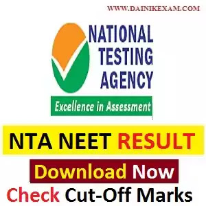 NTA NEET 2020 Result Name Wise Download Check NTA NEET UG Exam Result Cut-Off Marks, Dainik Exam com