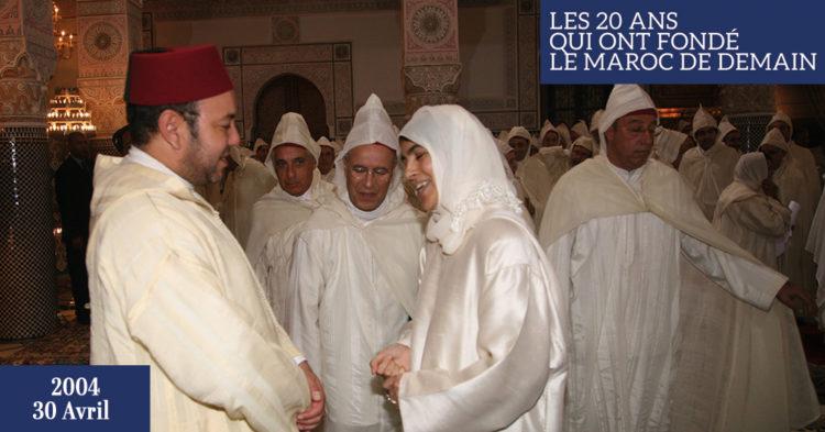 30 avril 2004 : Réforme du champ religieux
