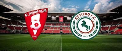 مباراة الاتفاق والوحدة كورة توداي مباشر 1-1-2021 والقنوات الناقلة في الدوري السعودي