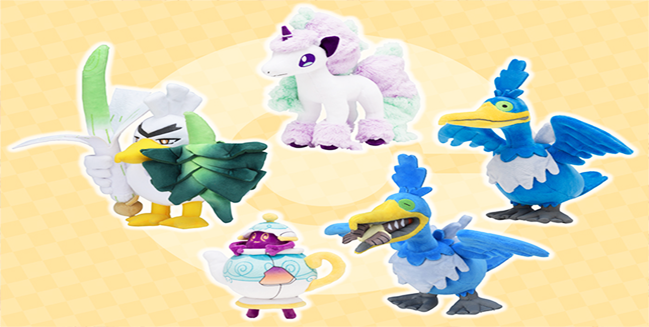 New Sword and Shield Plushies are Here!