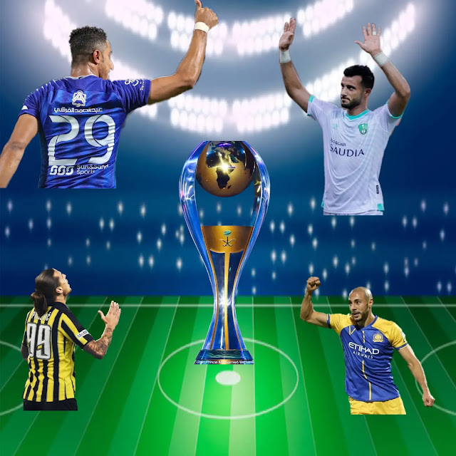 موعد مباريات الجولة التاسعة من الدوري السعودي للمحترفين 2020-2021