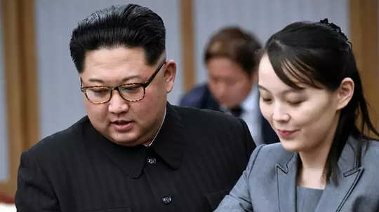 North Korea Room 39: This 'secret' room behind Kim Jong Un's wealth, commanded by his sister
