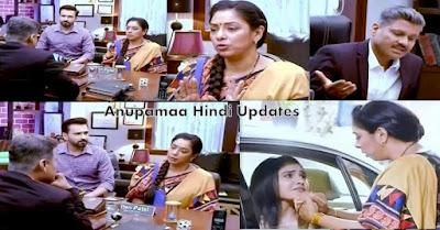 Anupamaa Hindi Updates upcoming