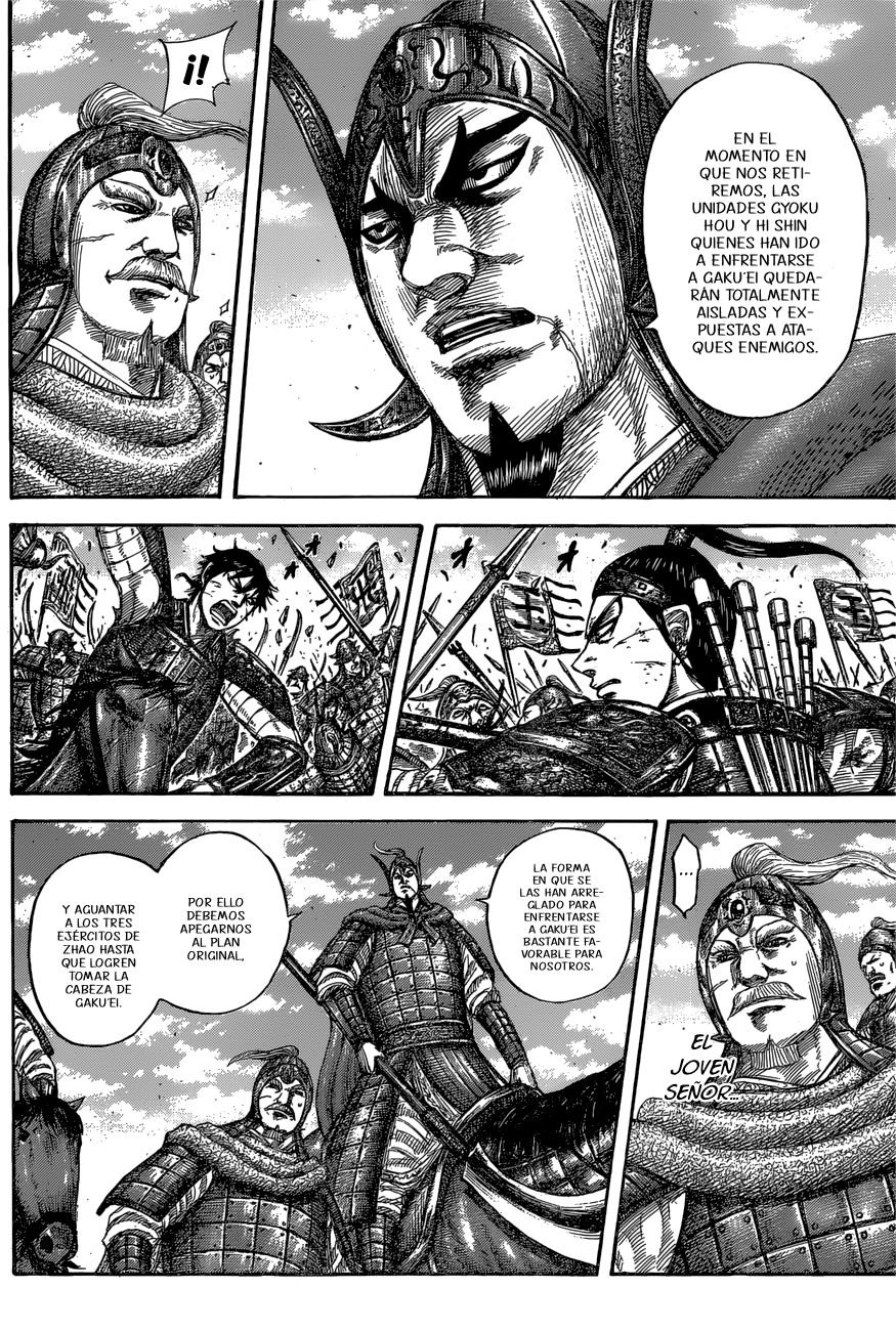 Kingdom Chapter 558 - YoLoManga.com