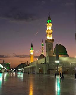 Crescent-moon-Shawwal-Ramadan