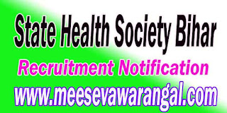 State Health Society Bihar Communication Recruitment 2016 Apply jobs