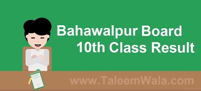Bahawalpur Board 10th Class Result 2019 - BiseBwp.edu.pk