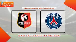 مشاهدة مباراة باريس سان جيرمان ضد رين 09-05-2021 في الدوري الفرنسي