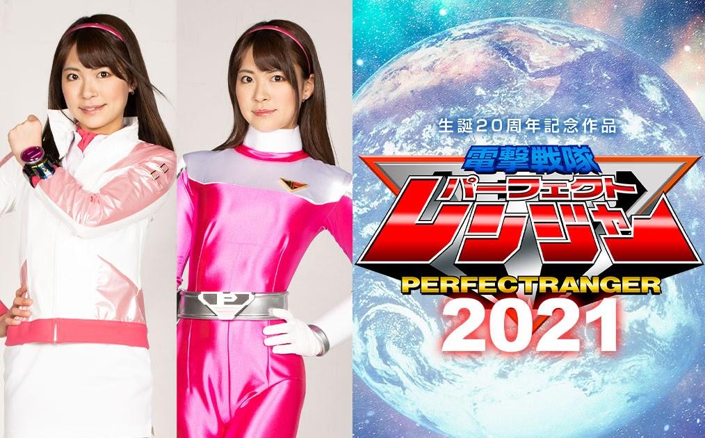 GHMT-97 Movie Peringatan 20 Tahun -Ranger Sempurna 2021