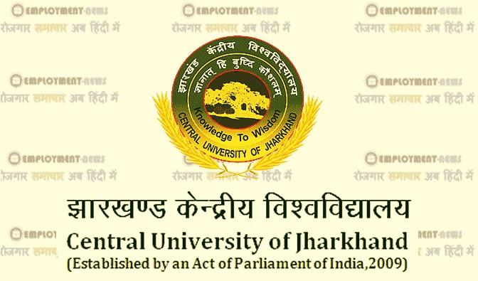 CUJ Jharkhand Job Apply Onlline