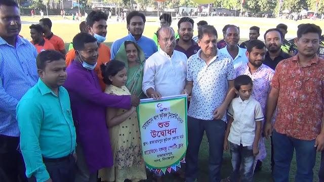 দিনাজপুরে চেয়ারম্যান কাপ ফুটবল টুর্নামেন্টের উদ্বোধনী অনুষ্ঠান