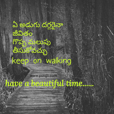Fresh Telugu Good Morning Images/Quotes,Good morning Images/Quotes in  telugu  and greetings in telugu