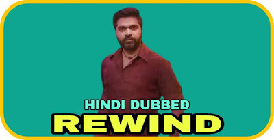Rewind Hindi Dubbed Movie