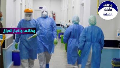 وزارة الصحة تعلن خبر هام حول عودة الطلاب الى الدراسة