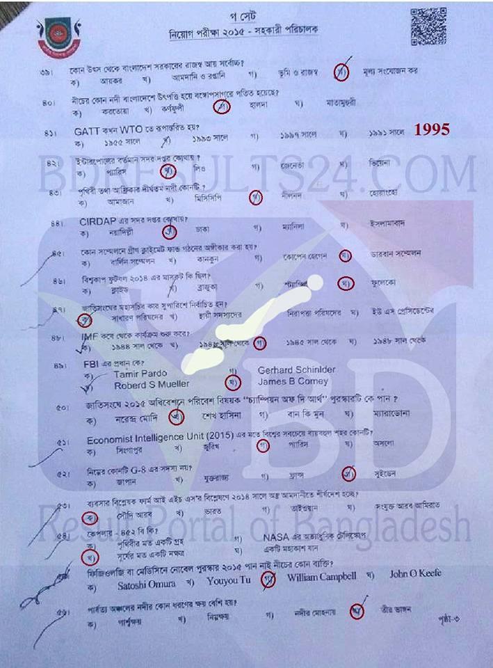 National Security Intelligence Nsi Job Exam Question