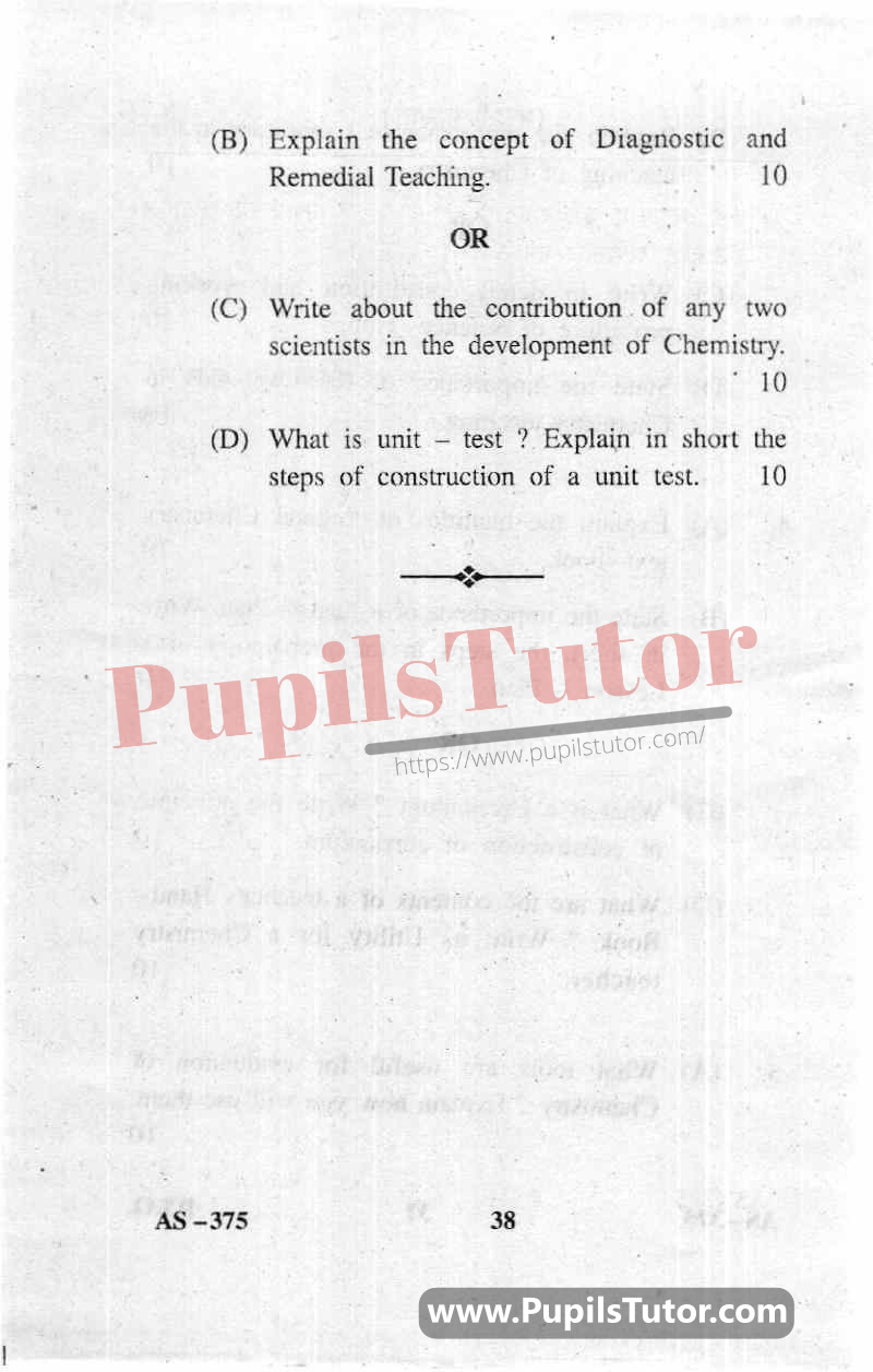 Pedagogy Of Chemistry Question Paper In English