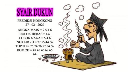 Prediksi Togel JP Hongkong 27 Februari 2020 - Syair Dukun