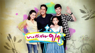 Bang Rak Soo 9