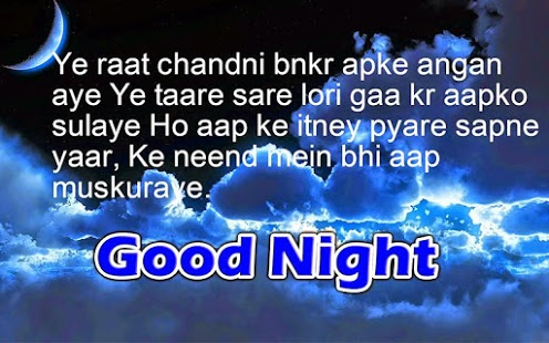Good Night Hindi Shayari Images