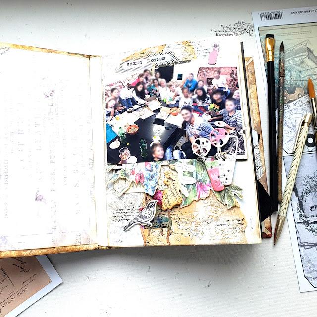 @nastyalena #mixedmedia #album #scrapbooking