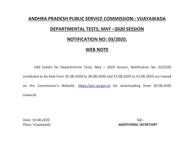 APPSC Departmental Tests Hall Ticketes Download from 20.08.20