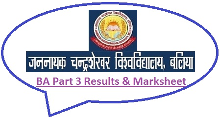 Ballia University BA 3rd Year Result 2020