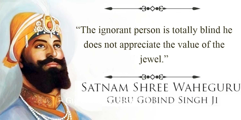 guru gobind singh ji shabad