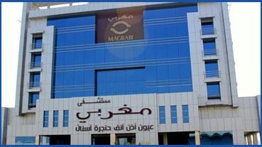 افضل دكتور في مستشفى المغربي للعيون بجدة