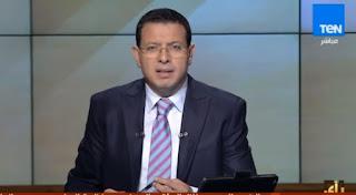 برنامج رأي عام حلقة يوم الثلاثاء 15-8-2017 مع عمرو عبد الحميد