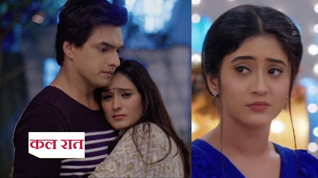Future Story : Naira shocked with Vedika's cunning move for Kartik in Yeh Rishta Kya Kehlata Hai