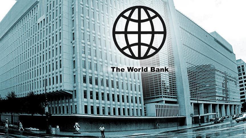 चालु आर्थिक वर्षमा नेपालको आर्थिक बृद्धिदर २.७ प्रतिशत : विश्व बैंक