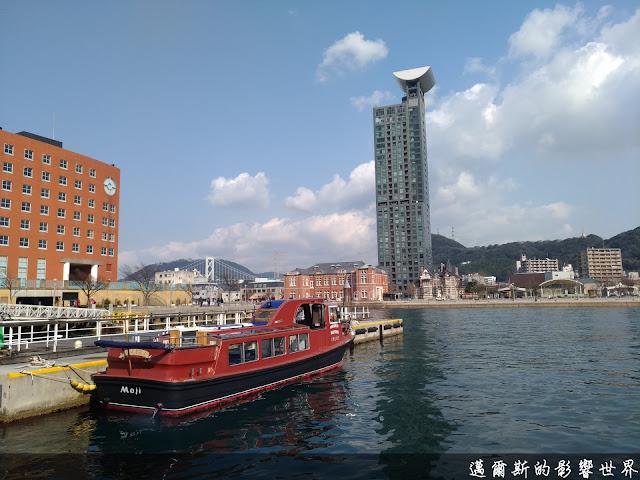 【福岡】九州門司港一日遊散策@以往繁榮的港口與古典的建築