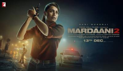 Mardaani 2 Full 300mb Movies Free Download HD 480p