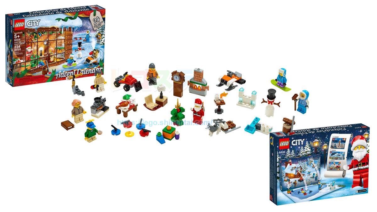 60235 LEGO シティ 2019 アドベントカレンダー