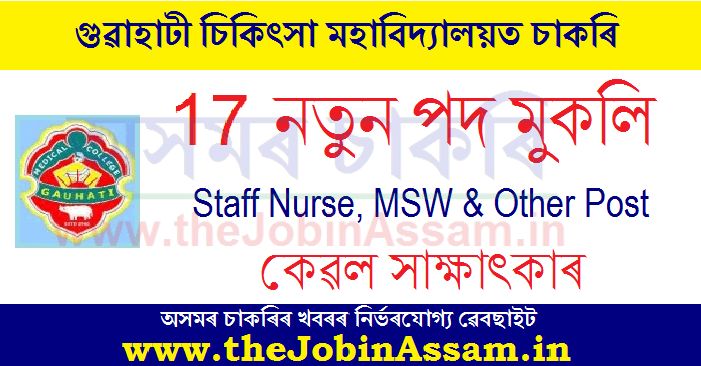 Gauhati Medical College Hospital Recruitment 2021: Apply for 17 Staff Nurse, MSW & Other Post