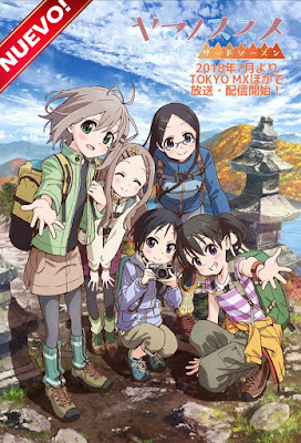 Yama no Susume (TV Series) S01 CustomHD Latino NO Sub 1XDVD