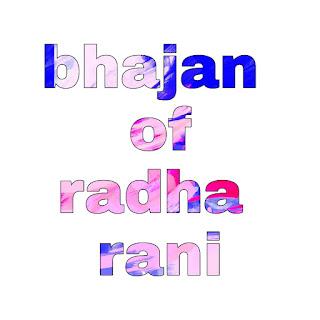 [Best] Bhajan Of  Radha Rani (New & Old) Bhajan