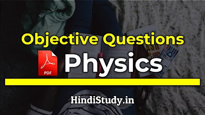 [PDF] Physics Objective Questions With Keys In Hindi