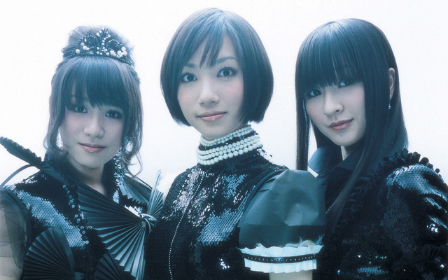 Kuma's Asian Music: Perfume