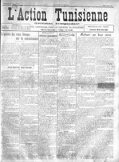 تفسير حلم رؤية الجريدة في المنام