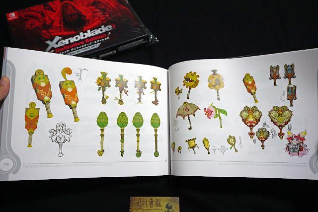DSC01955 - 異域神劍 異度神劍 終極版 遊戲限定版畫集  ゼノブレイド ディフィニティブ・エディション / Xenoblade Definitive Edition / Xenoblade Chronicles: Definitive Edition