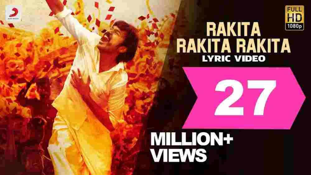 Rakita Rakita Rakita Lyrics