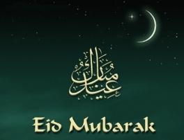 Eid Mubarak Whatsapp Images