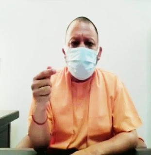 लुटेरे अस्पतालों पर योगी सरकार का एक्शन शुरू, बाराबंकी इस अस्पताल सहित 10 हॉस्पिटलों का लाइसेंस निरस्त