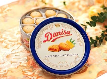danisa-butter-cookies