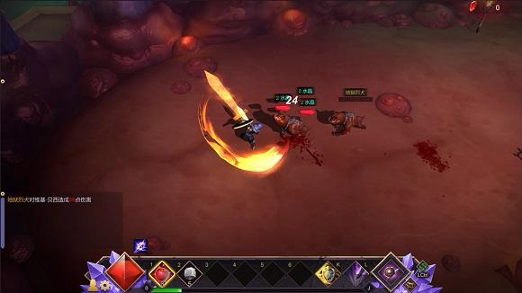 follower-sacrifice-pc-screenshot-3