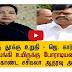 Jayalalitha dead issue shocking news   TAMIL NEWS   TAMIL VIRAL VIDEO